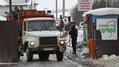 Photo of В районе Волоколамска вновь появился резкий запах