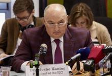 Photo of Президент ЕЕК Вячеслав Моше Кантор: «Антисемитизм принимает новую форму»