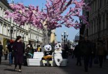 Photo of Синоптики назвали 10 апреля самым теплым днем в Москве с начала года