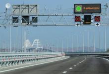 Photo of «Это бьётся сердце России». Что говорят об открытии Крымского моста