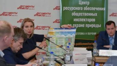 Фото Россияне могут стать общественными инспекторами по охране природы