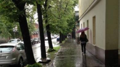 Фото МЧС предупредило об ухудшении погоды в Москве в ближайшие часы