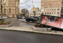 Фото Парк Горького в Москве закрыли из-за штормового предупреждения