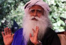 Фото «Завтра — ложь». Как индийский мистик наставлял гостей питерского форума