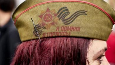 Photo of В городах США стартовала акция «Бессмертный полк»