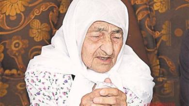 Photo of 128 лет Коку. В чём секрет долголетия старейшей жительницы России?