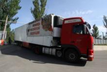 Фото МЧС России доставило в Донбасс более 400 тонн гуманитарного груза