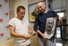 Фото Бабченко рассказал о своей жизни после инсценировки убийства