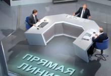 Photo of Путин прокомментировал инициативу по повышению пенсионного возраста в РФ