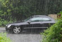 Photo of МЧС предупредило москвичей об очень сильном дожде в ночь на 20 июля
