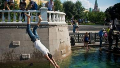 Photo of Суббота стала самым жарким днем в Москве с начала года