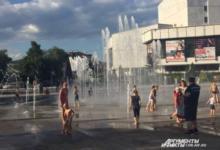 Photo of Синоптики рассказали, сколько в России продлится жара