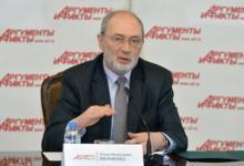 Photo of Вильфанд: в последние годы в Москве стало больше осадков