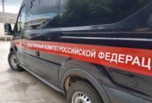 Фото СКР начал проверку туроператора «Натали Турс»