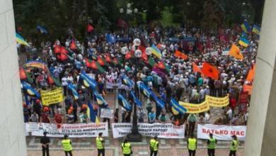 Фото У здания Верховной рады Украины начался митинг шахтеров