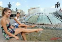 Photo of МЧС предупредило москвичей о 32-градусной жаре