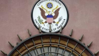 Фото Бизнес-туристы стали вдвое реже оформлять визы в США на территории России