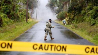 Фото На Гавайях объявлен режим ЧС из-за приближения урагана «Лэйн»