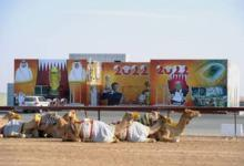 Фото Кабмин одобрил проект соглашения с Катаром о сотрудничестве в сфере туризма