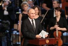 Фото Путин поздравил жителей Москвы с Днем города
