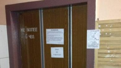 Фото Обещанного не дождались. Из-за неисправного лифта погибла пенсионерка