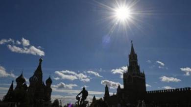 Фото В Москве зафиксировано рекордно низкое давление с 1957 года