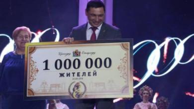 Photo of Краснодар официально признали городом-миллионником