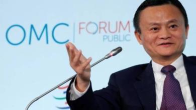 Photo of В Китае число богатейших людей сократилось до рекордного минимума