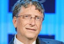 Фото Гейтс выразил соболезнования в связи с кончиной Пола Аллена