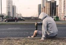 Фото Самым пьющим городом РФ признан Саратов
