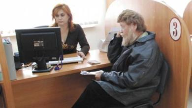 Фото Число безработных россиян за неделю снизилось на 1,5%
