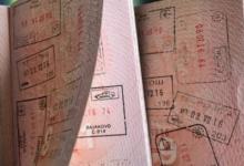 Фото МВД намерено сократить срок оформления загранпаспорта по месту пребывания