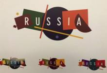 Photo of «Россия – целый мир». Ростуризм утвердил туристический бренд страны