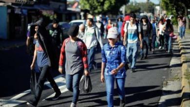 Фото В США отправился четвертый караван мигрантов из Сальвадора