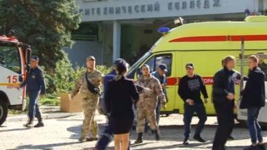 Photo of Власти Крыма выплатили пострадавшим в колледже Керчи 26 миллионов рублей
