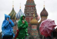 Photo of В Москве из-за сильного ветра объявили «желтый» уровень погодной опасности