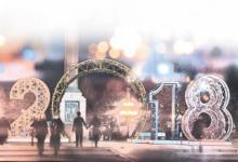 Фото Собянин отметил стабильное развитие туристической отрасли Москвы