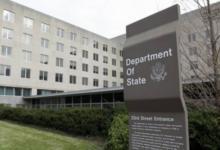 Фото США не собираются выполнять обязательства по Парижскому соглашению