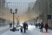 Фото МЧС предупредило москвичей о снеге и гололедице