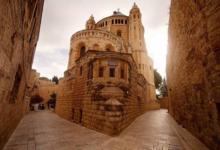 Фото Израиль стал одним из самых дорогих направлений туризма в мире