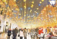Фото Названы самые популярные города России для встречи Нового года