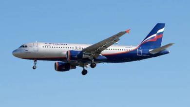 Фото Авиакомпания «Аэрофлот» открыла продажу билетов в Марсель