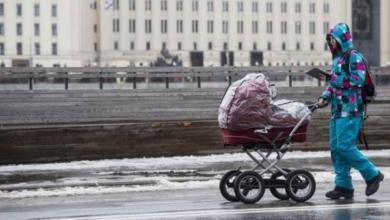 Фото Москвичей предупредили об опасности на дорогах из-за гололеда