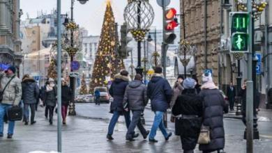Photo of «Желтый» уровень погодной опасности объявлен в Москве из-за метели
