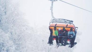 Photo of В Сочи объявили экстренное предупреждение из-за угрозы схода лавин