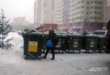 Photo of Два мусорных ветра. Как новокузнечане начали заботиться о природе?