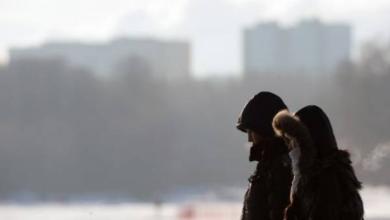 Фото Синоптики сообщили о похолодании в Москве в понедельник