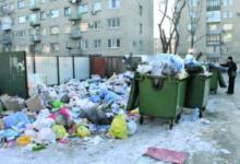 Photo of В соре рождается истина. В 71 регионе РФ началась «мусорная» реформа