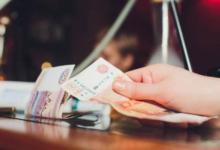 Photo of Деньги не пахнут. Как люди используют смерть близких ради наживы