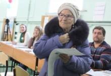 Фото В Красноярске прошли похороны знаменитой путешественницы бабы Лены
